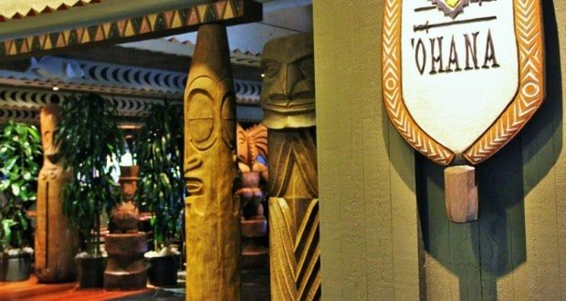 9 Best Restaurants For Large Families At Walt Disney World